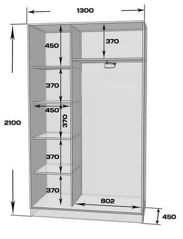 Шкаф-купе MILERI 2-х дверный 130х210х45 (ДСП + Зеркало) Белый (3845904), фото 2
