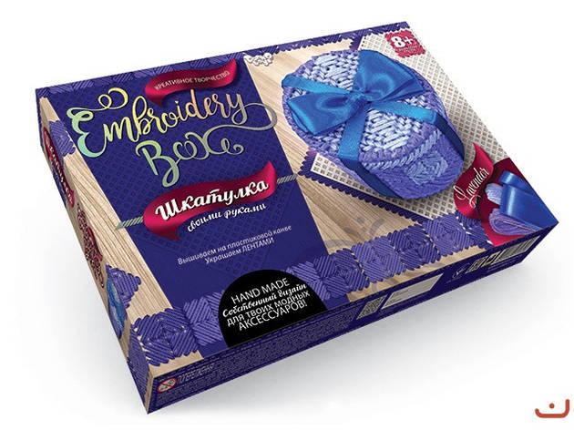 Набор для творчества Dankotoys Шкатулка Embroidery Box (EMB-01-01,02,), фото 2