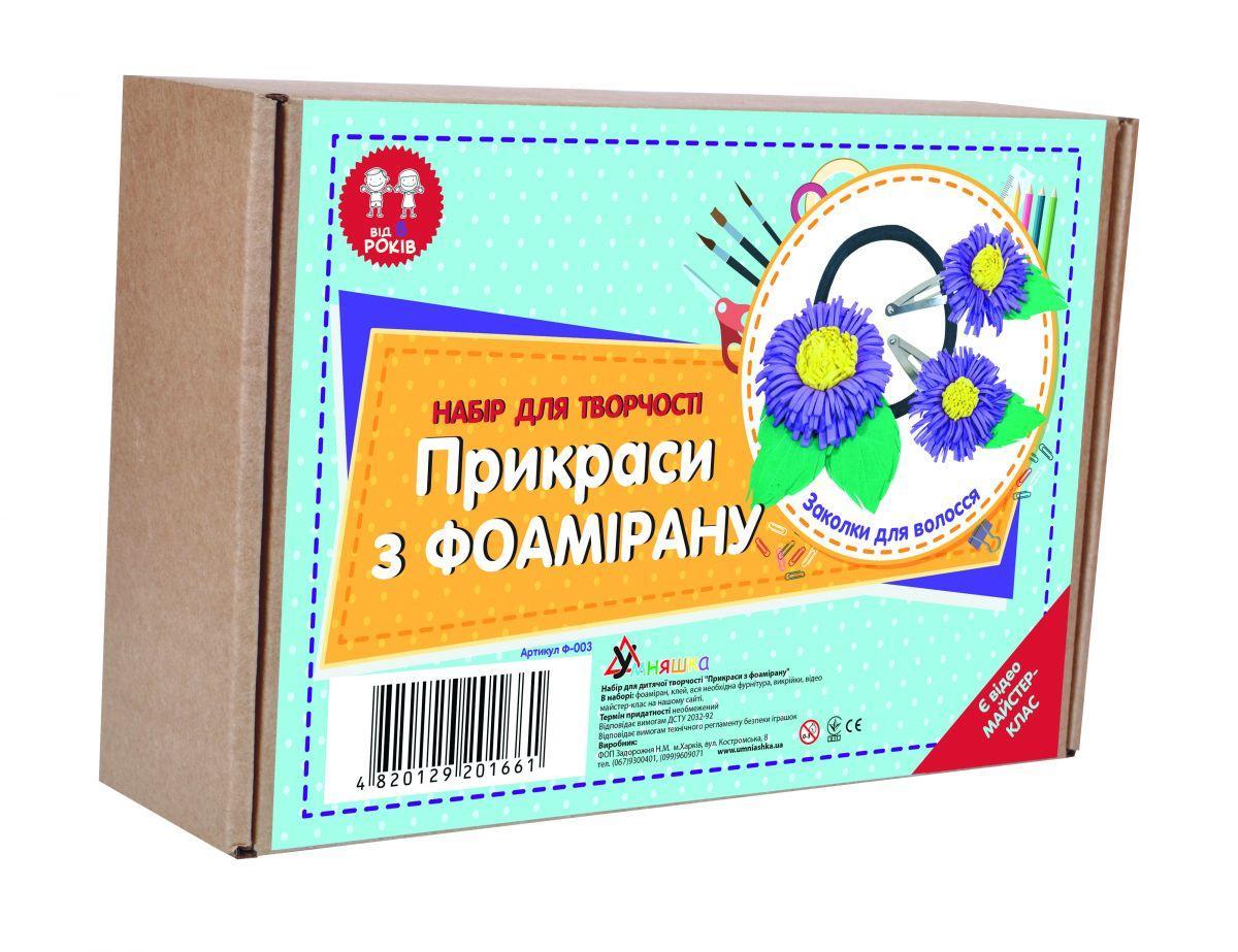 Набір для творчості MiC Шпильки для волосся Квіти (Ф-003)