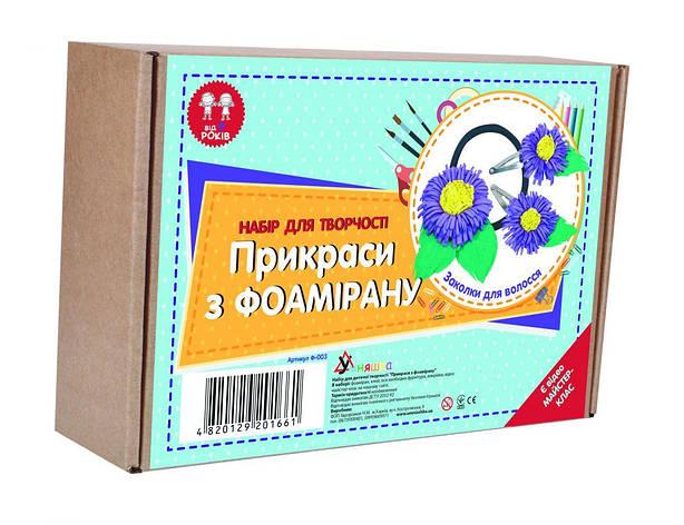 Набір для творчості MiC Шпильки для волосся Квіти (Ф-003), фото 2