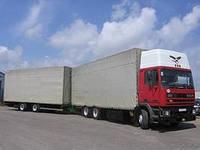 Автопоезда для перевозки грузов по  Днепропетровской области