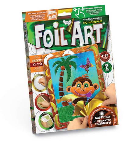 Аппликация разноцветной фольгой FOIL ART Обезъянка Dankotoys (FAR-01-05), фото 2