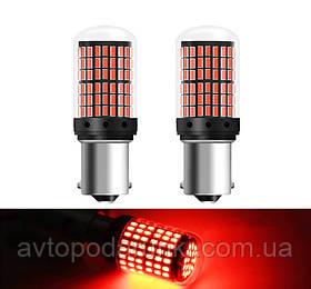 Автомобильная LED лампа 144 диода КРАСНАЯ,  СТОП-СИГНАЛ - ОЧЕНЬ ЯРКАЯ с цоколем 1156 (P21W) (BA15S) CAN BUS