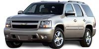 Автомобільні килимки EVA на Chevrolet Tahoe 2006-2014