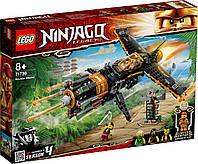 Лего ниндзяго Lego Ninjago Камнелом 71736
