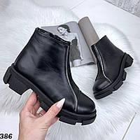 Кожаные спортивные ботинки, фото 1