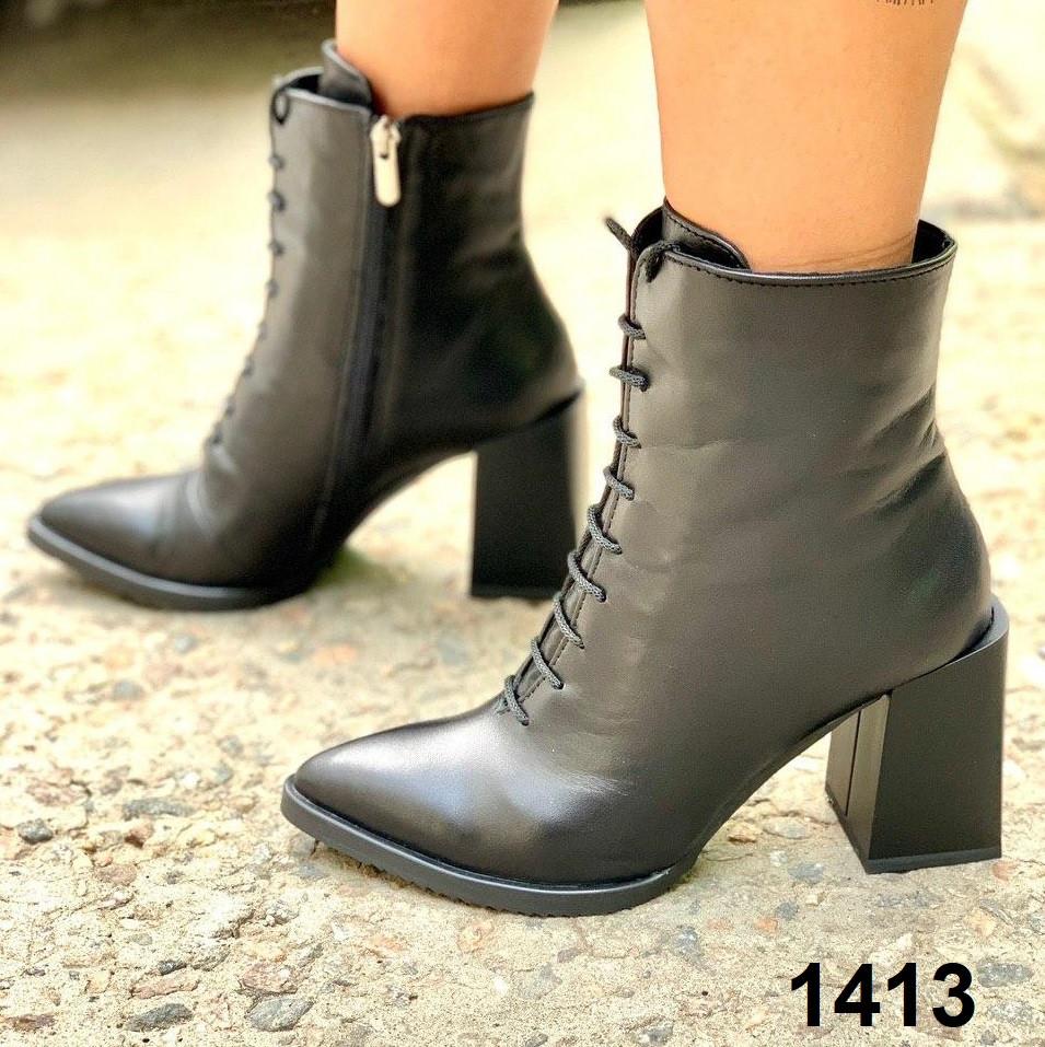 Ботинки женские кожаные черные зимние на каблуке