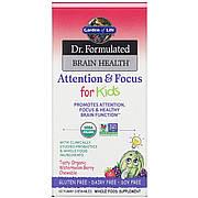 Детский Комплекс Для Внимания и Концентрации, Dr. Formulated Brain Health, Со Вкусом Арбуза, Garden of Life,