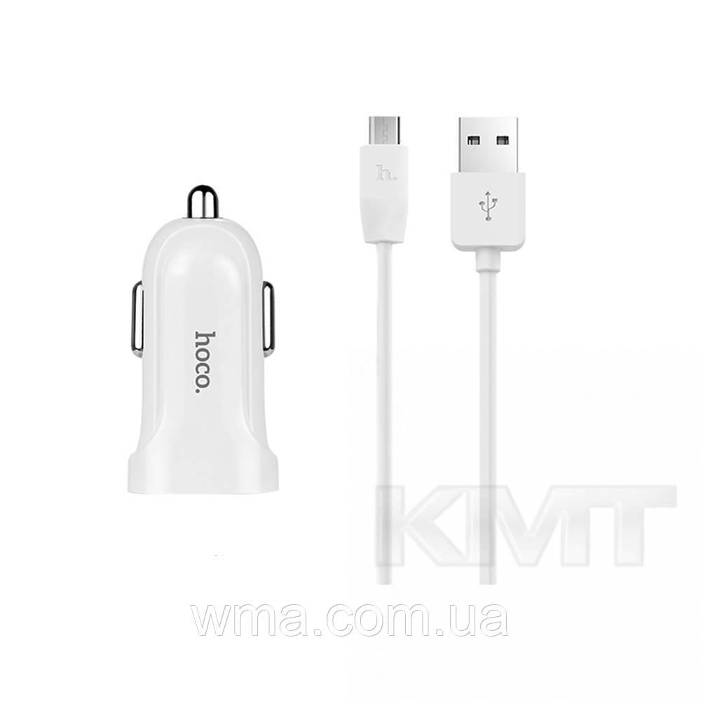 Hoco Z2A Car Charger Set (Micro) (2 USB)( 2.4 A) — White