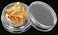 Жатая фольга для ногтей в баночке золото