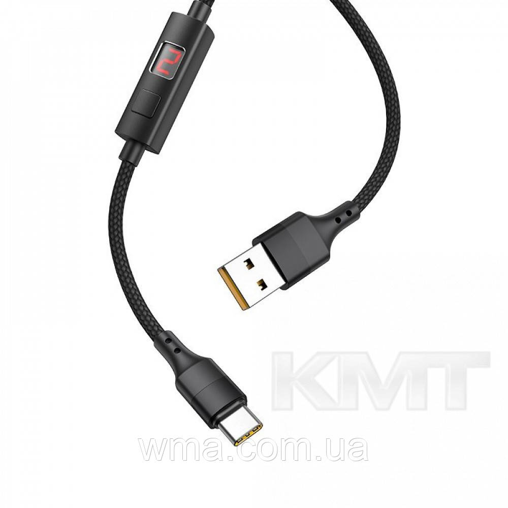 Hoco S13 Central control timing charging data cable for Type-C — Black