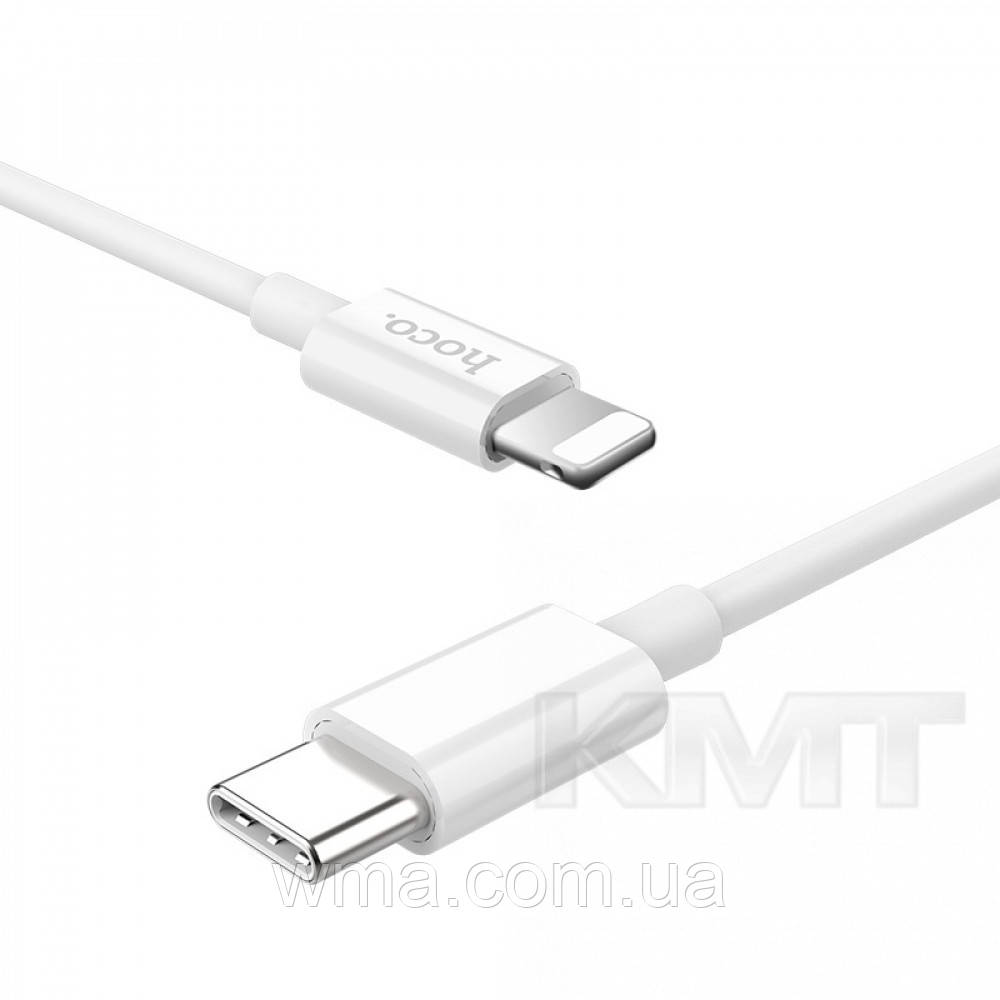 Hoco X36 Swift PD charging data cable for Lightning — White