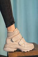 Женские ботинки кожаные весна/осень бежевые VanGirls Б Астра 2 На липучке