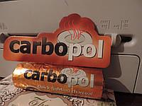 """Уголь для кальянов """"Carbopol"""". 10 шт. х 40 мм. Легковоспламеняющийся древесный уголь."""