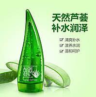 Универсальный гель с 99% содержанием экстракта сока алоэ вера 250мл
