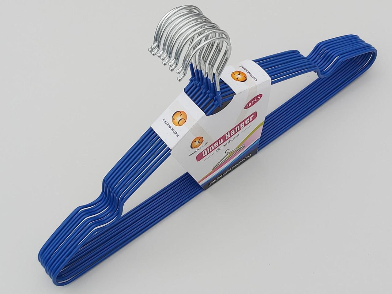 Плічка металеві в силіконовому покриття синього кольору, 40,5 см, 10 штук в упаковці