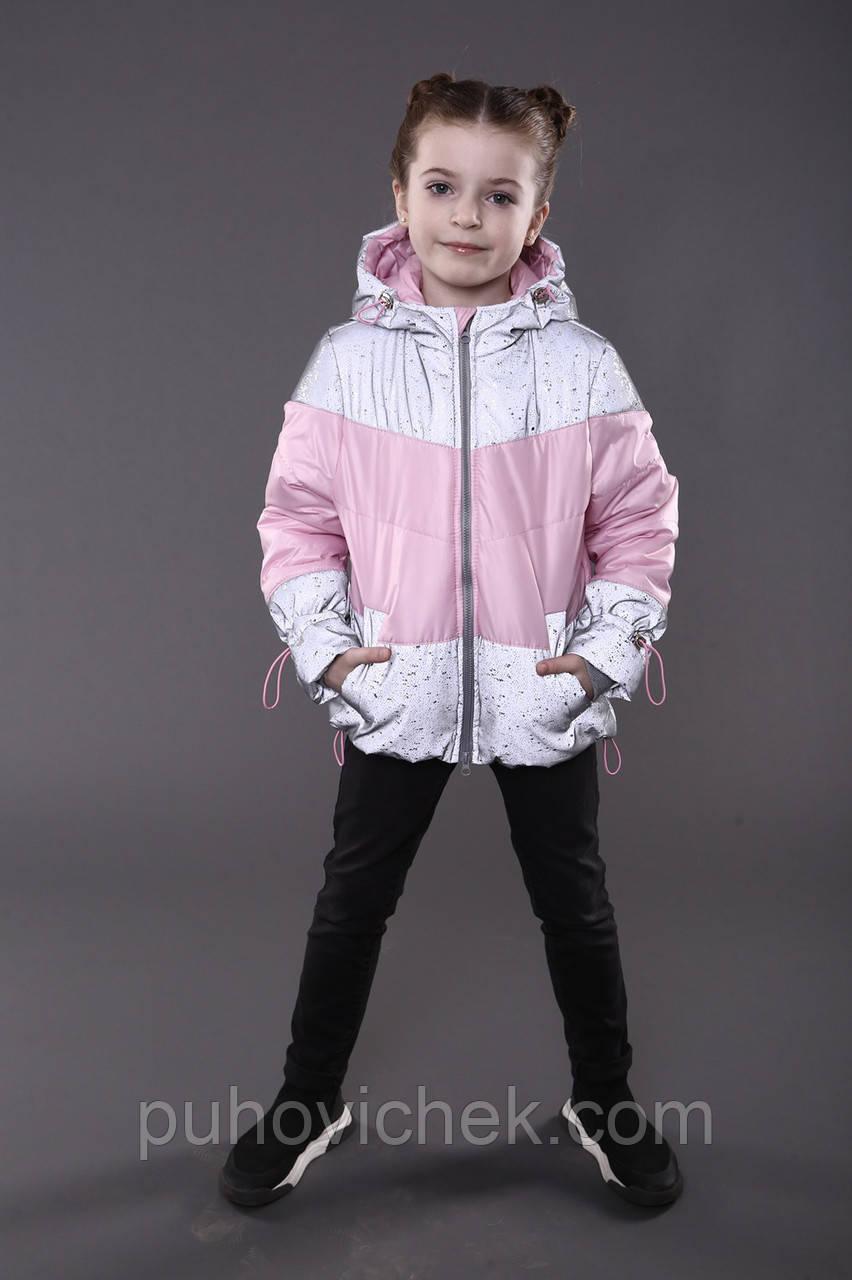 Куртка для дівчинки демісезонна розміри 110-128