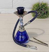 Кальян на одну персону синие 18см.с уголь и фольгой