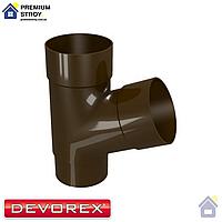 Тройки трубы d.80 Devorex Classic 120 Коричневый