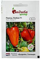 Любов F1 насіння перцю солодкого (Syngenta) 10 шт, фото 1