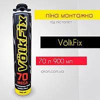 VölkFix mega 70 Піна монтажна 70L 900ml Пена монтажная VolkFix Воклфикс