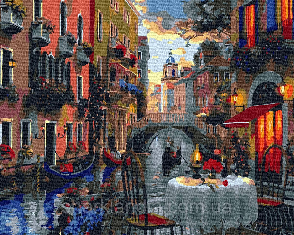 Картина за номерами Столик на вечірньому каналі Венеції 40х50см RainbowArt