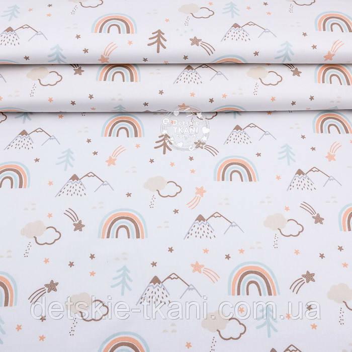 """Ранфорс шириною 240 см """"Гори, веселки, дерева і зірки"""" пастельних відтінків на білому (№3257)"""