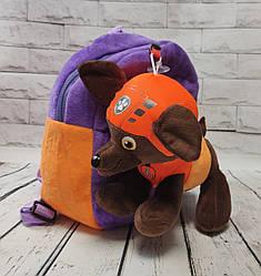 Детский рюкзак с мягкой игрушкой собачкой щенком оранжевый с фиолетовым Зума