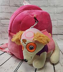 Детский рюкзак с мягкой игрушкой собачкой щенком розовый Скай