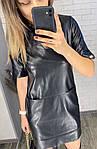 Кожаное платье с карманами, фото 2