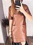 Кожаное платье с карманами, фото 5