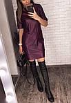 Кожаное платье с карманами, фото 7