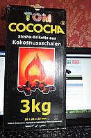 """Уголь для кальянов кокосовый """"Tom Cococha"""". 3 кг.  25 х 25 х 25 мм брикеты."""