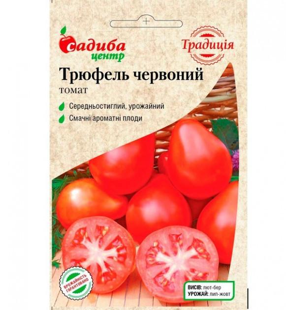 Трюфель червоний насіння помідора індетермінантного (Садиба центр) 0.1 г