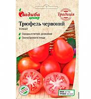 Трюфель червоний насіння помідора індетермінантного (Садиба центр) 0.1 г, фото 1