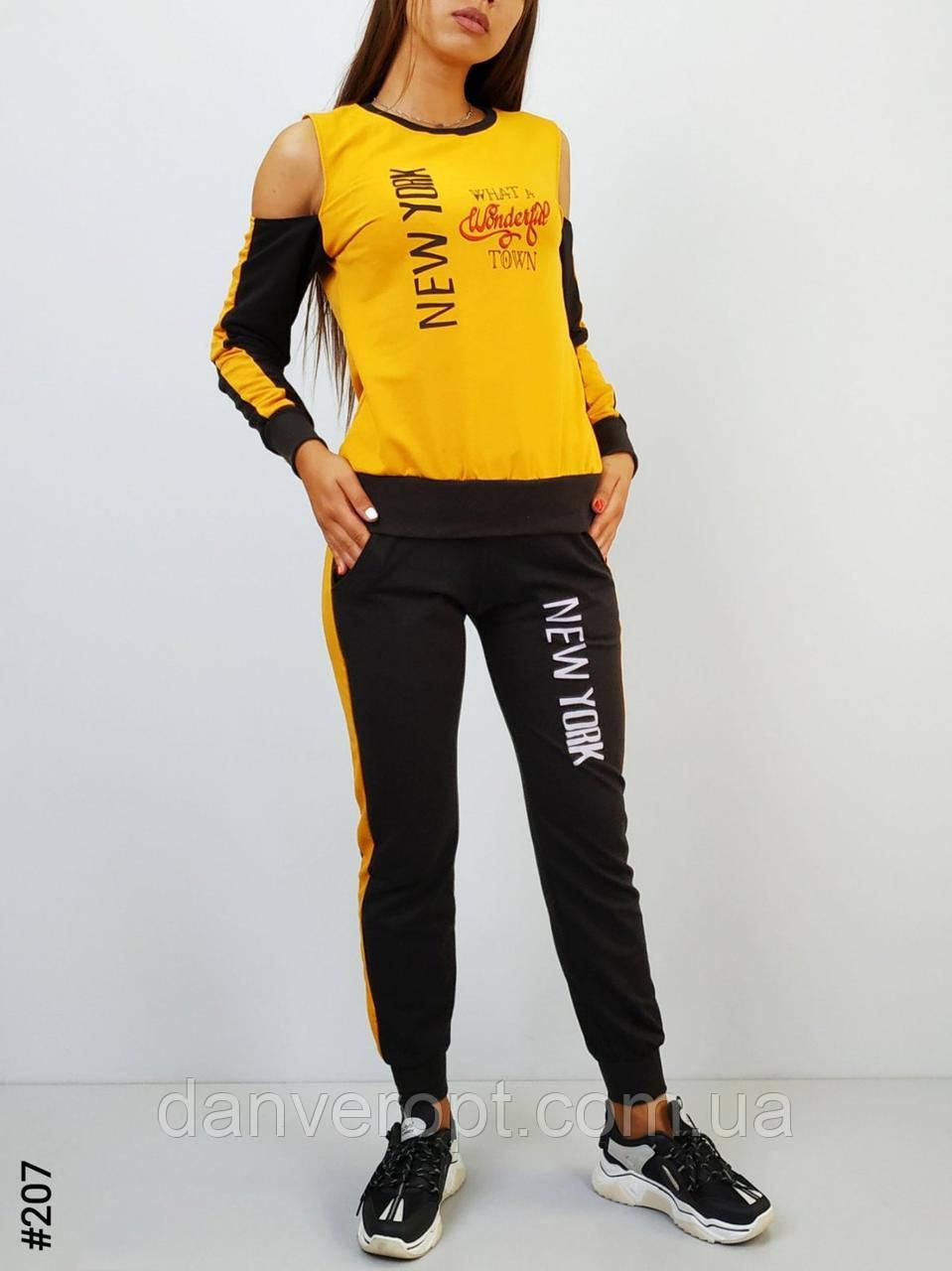 Костюм спортивный женский NEW YORK размер S-XL купить оптом со склада 7км Одесса