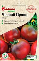 Чорний принц насіння помідора індетермінантного (Садиба центр) 0.1 г, фото 1