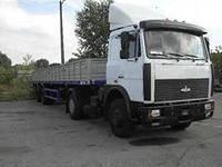 Помощь в перевозке длинномерами по  Запорожской области
