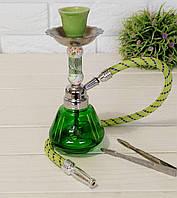 Кальян на одну персону зелений 18см.з вугілля та фольгою