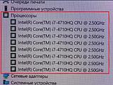 Ігровий Ноутбук Lenovo Y50 70 + (Core i7) + ЩЕ В ПЛІВКАХ+ Гарантія, фото 6