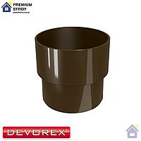 Соединитель трубы Devorex Classic 120 Коричневый