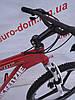 Горный велосипед MC Kenziee 26 колеса 21 скорость, фото 5