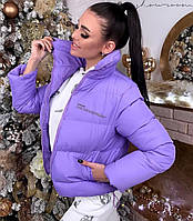 Женская стильная куртка Стильная и удобная курточка Низ регулируется резиночкой в цвета красивая весенняя