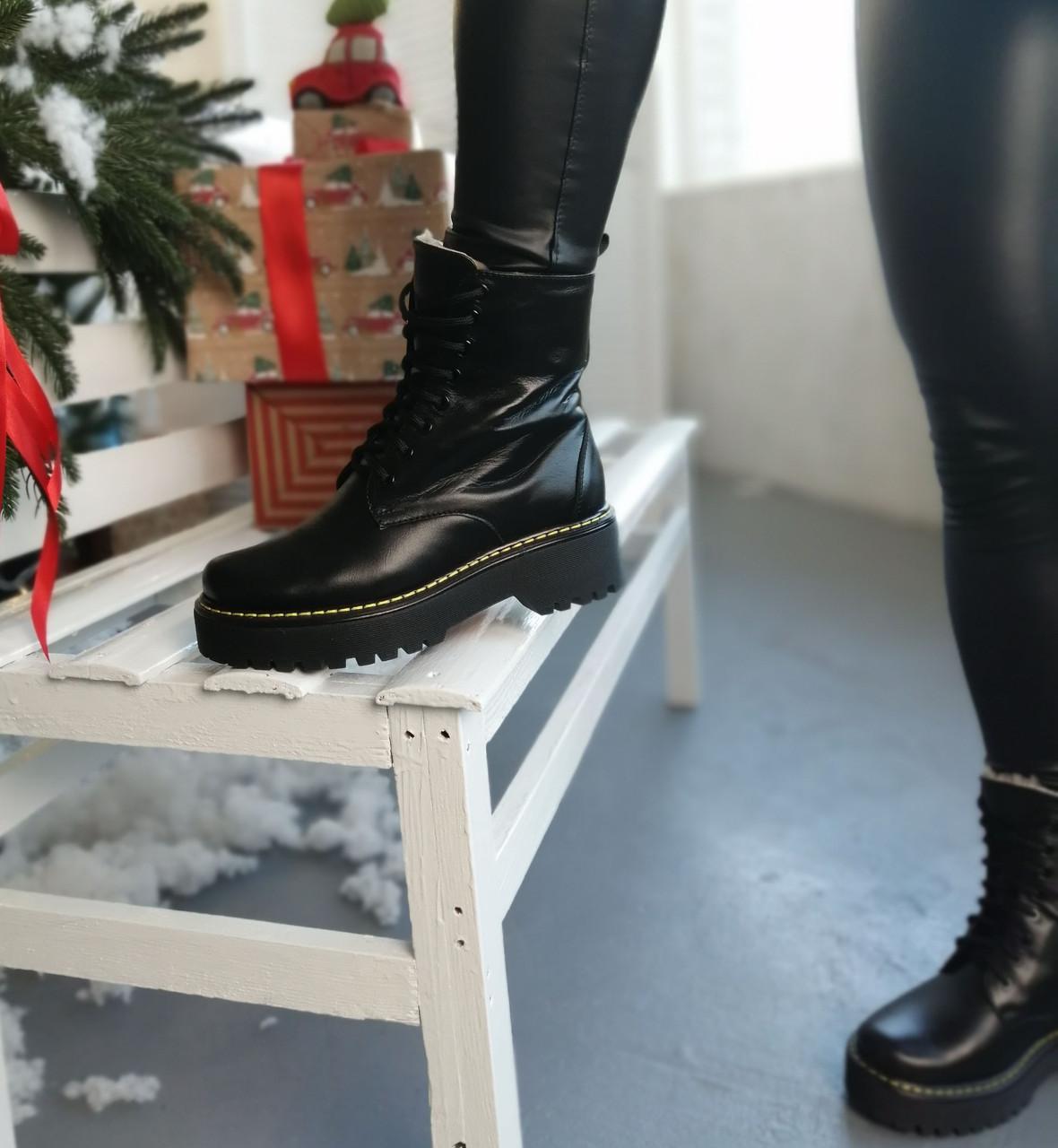 Жіночі стильні черевики на шнурках Dr. Martens