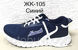 Кросівки жіночі на шнурівці KG оптом