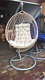 Кресло- кокон подвесное ротанг с матрасиком Blue, фото 3