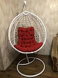 Кресло- кокон подвесное ротанг с матрасиком Blue, фото 5