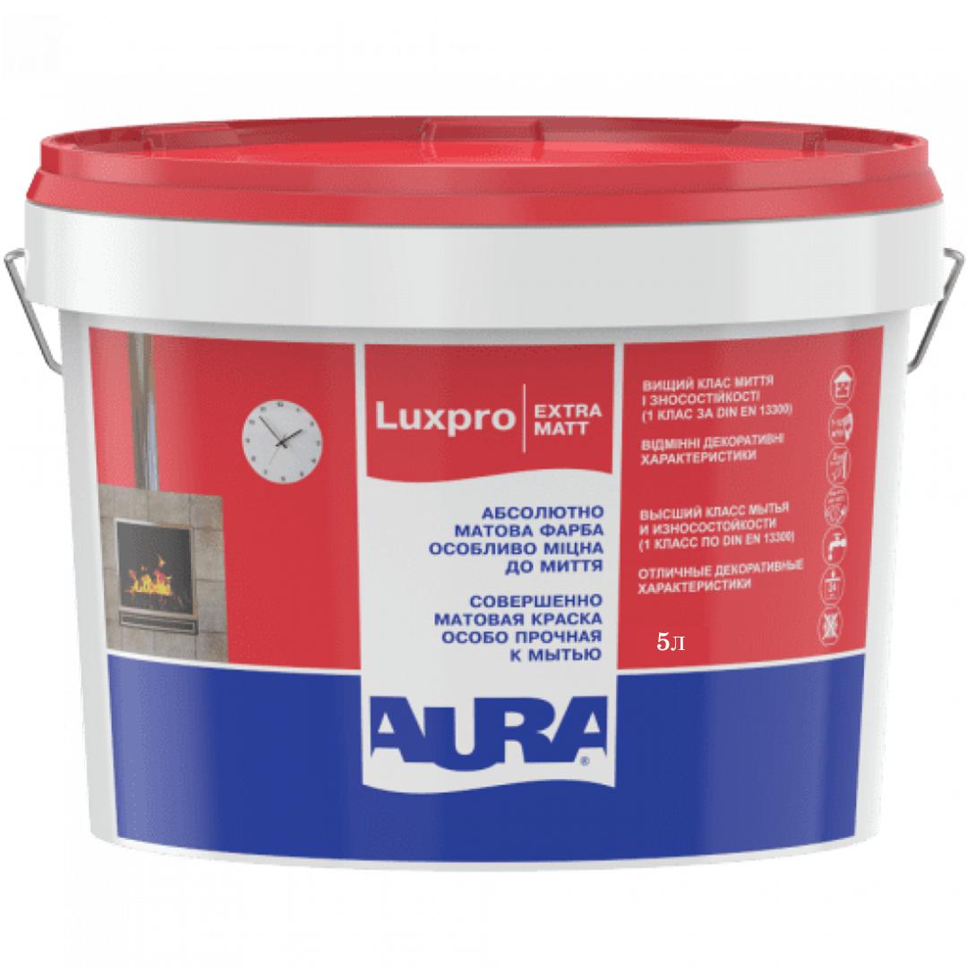 Абсолютно матова фарба для стін і стелі Aura Luxpro Extramatt 5л