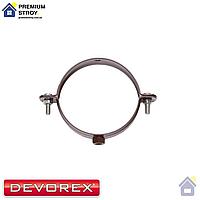 Хомут крепления трубы металлический Devorex Classic 120 Коричневый