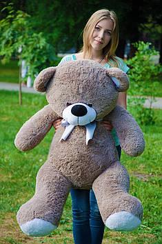 Плюшевий Ведмедик Бойд 125 см Капучіно